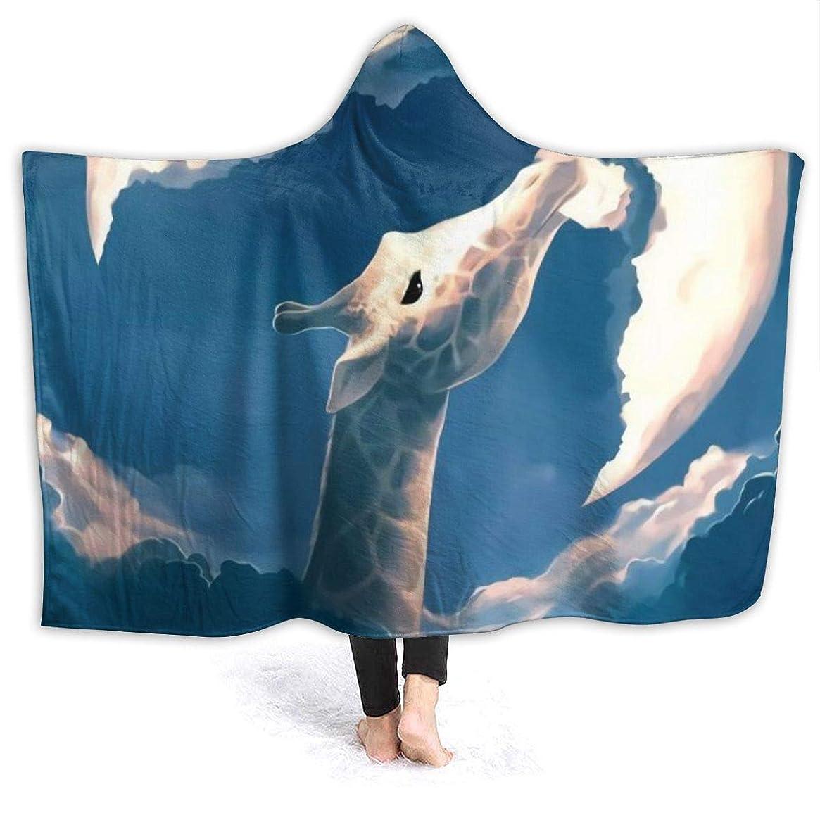 線強制いくつかのHR.LLM ジラフ キリン モー モー 月 食う フード付き毛布 着る毛布 毛布 膝掛け毛布 ラップタオル 冷房/防寒対策 防寒保温 防静電加工 軽量 厚手 大判