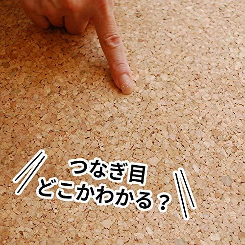 アジア工房『高品質コルクマットクオリアム大判45cmタイプ36枚セット』