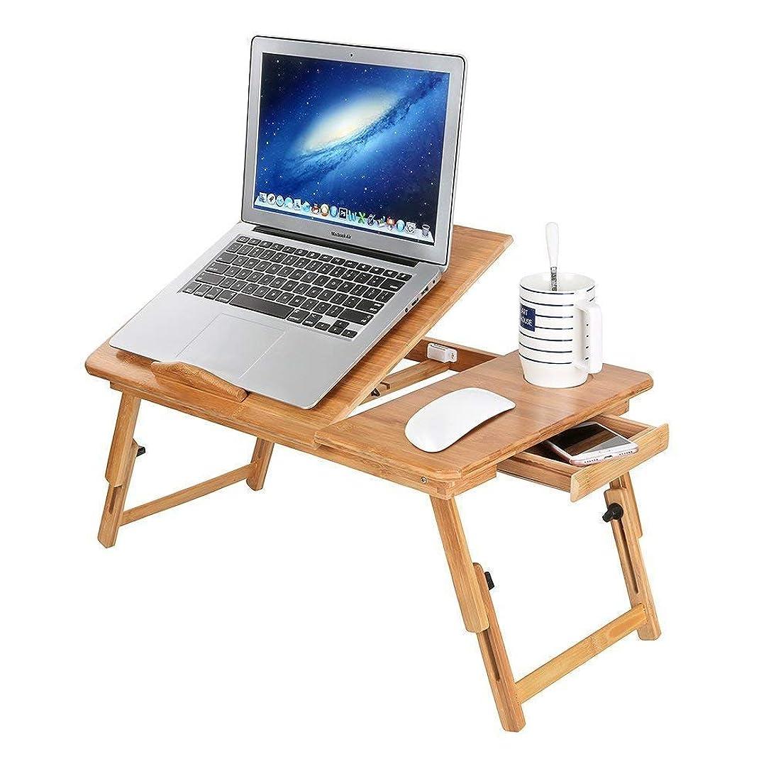 振る舞う起きる重さノートパソコンデスク PCスタンド 竹製 ベッドテーブル ソファーテーブル 角度 高さ調節可 折りたたみ式 引き出し付き 14インチノートパソコン対応スタンド 読書机 勉強机 多機能 ローテーブル A型