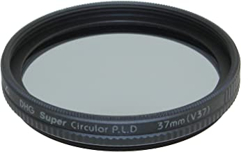 Marumi DHG 37mm Super Circular Polarising Filter