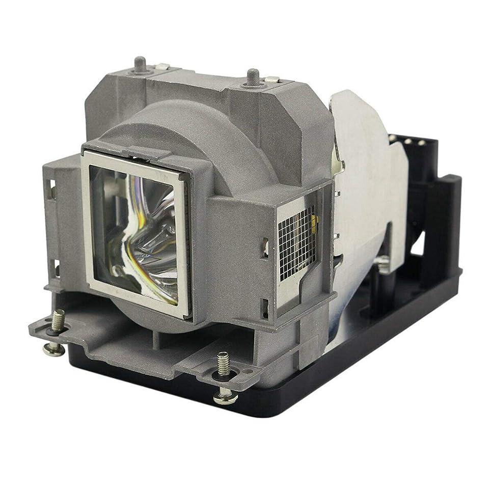だらしないムスタチオ書士Supermait TLPLW14 プロジェクター交換用ランプ 汎用 150日間安心保証つき 適用機種: TDP-TW355 / TDP-TW355U / TDP-T355 対応