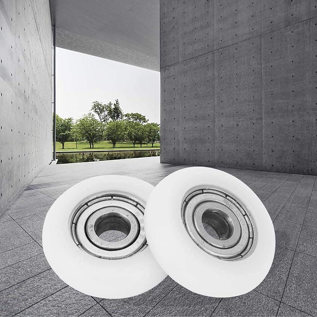 デコラティブ作者消費者ベアリング、10個入り5x11x4mm高炭素鋼埋め込みベアリング、家具の付属品用の深い溝家具のドア