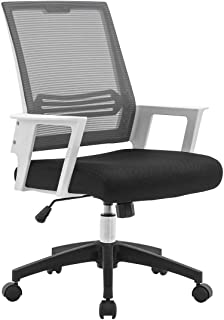Amazon Com Home Office Desk Chairs 25 To 50 White Home Office Desk Chairs Home Of Home Kitchen