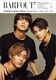 バァフアウト! 1月号 JANUARY 2020 Volume 292 平野紫耀 永瀬廉 ��橋海人(King & Prince) (Brown's books)...