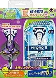 シック ハイドロ5 ホルダーハンガーパック 替刃5コ付(1セット)
