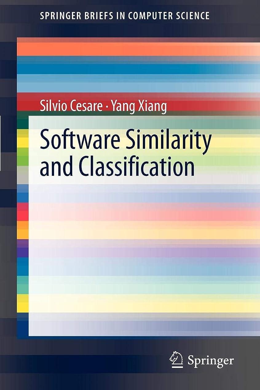 重くする社会主義者グラフSoftware Similarity and Classification (SpringerBriefs in Computer Science)