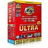 変換スタジオ7 CompleteBOX ULTRA   変換スタジオ7シリーズ   ボックス版   Win対応