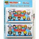 NINTENDO 3DS 専用 ワンピース×パンソンワークスカスタムハードカバー (3DS用) レインボー