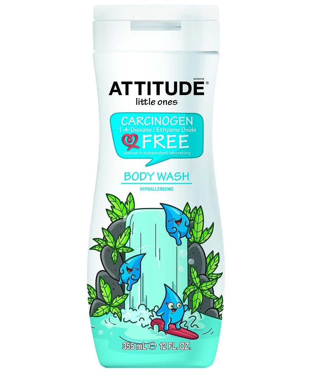 効率的導入する共和国Attitude Eco Kids Hypoallergenic Body Wash (355ml) 姿勢エコキッズ低刺激性ボディウォッシュ( 355ミリリットル)