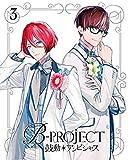 B-PROJECT~鼓動*アンビシャス~ 3(完全生産限定版)[Blu-ray/ブルーレイ]