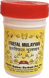 Dehlvi Itrefal Mulayyan125 GM ( pack of 1 )