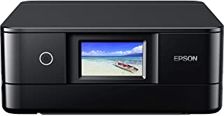 Epson Expression XP-8600 3-in-1 Wireless Inkjet Printer