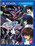 Mobile Suit Gundam Seed Battle Destiny [Japan Import]