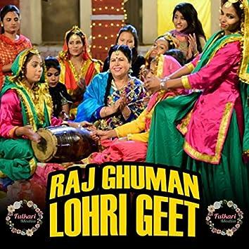 Lohri Geet
