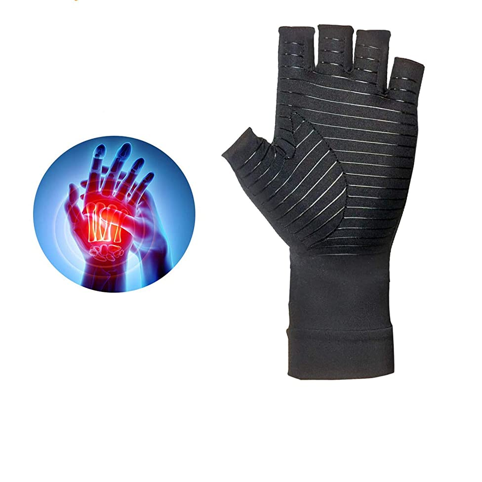 Copper-Infused Fingerless Compression Gloves Rapid Recovery Guaranteed to Speed Up Recovery & Relieve Symptoms of Arthritis, RSI, Tendonitis Arthritis Compression Gloves (Medium)