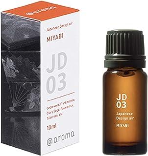 MIYABI Japanese Design Air Pure Essential Oil, with Cedarwood, Frankincense, Clary sage, Palmarosa, Tuberose, etc. - 10ml