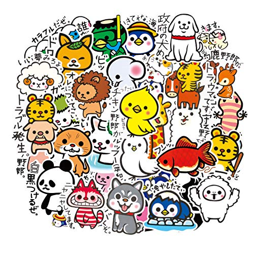 YZFCL Cartoon Anime Sticker Decoration Small Pattern Japanese Animal Suitcase Waterproof Skateboard Notebook Guitar Lever Suitcase Suitcase Tablet DIY Phone Water Cup Sticker 36pcs