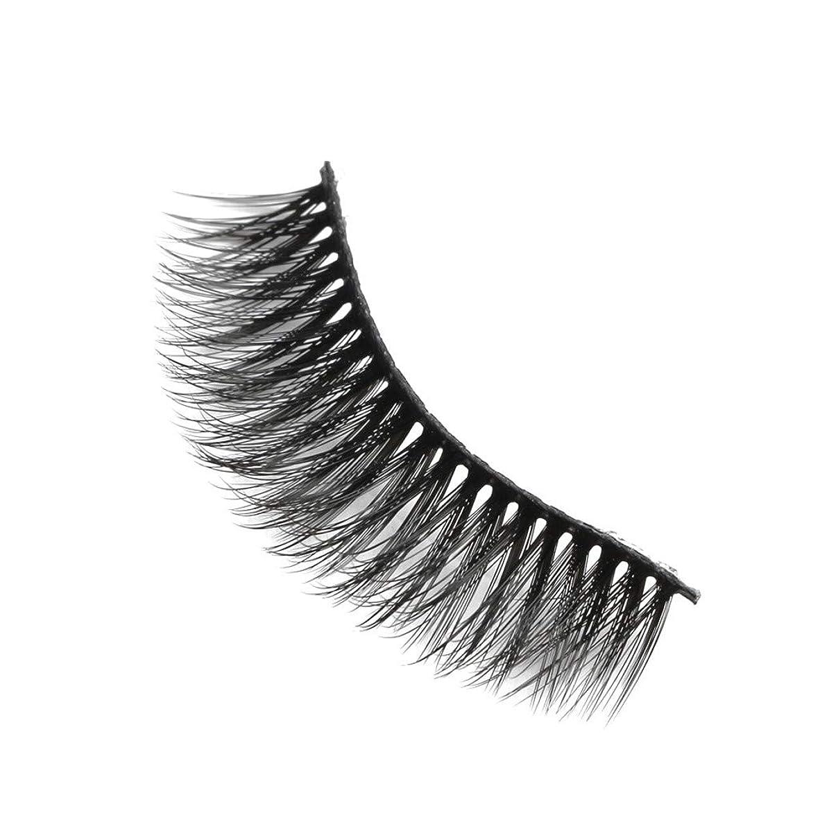 最後に広がり遺体安置所柔らかい長い巻き毛と歪んだ多くの層まつげと3Dミンクの毛皮の10ペア