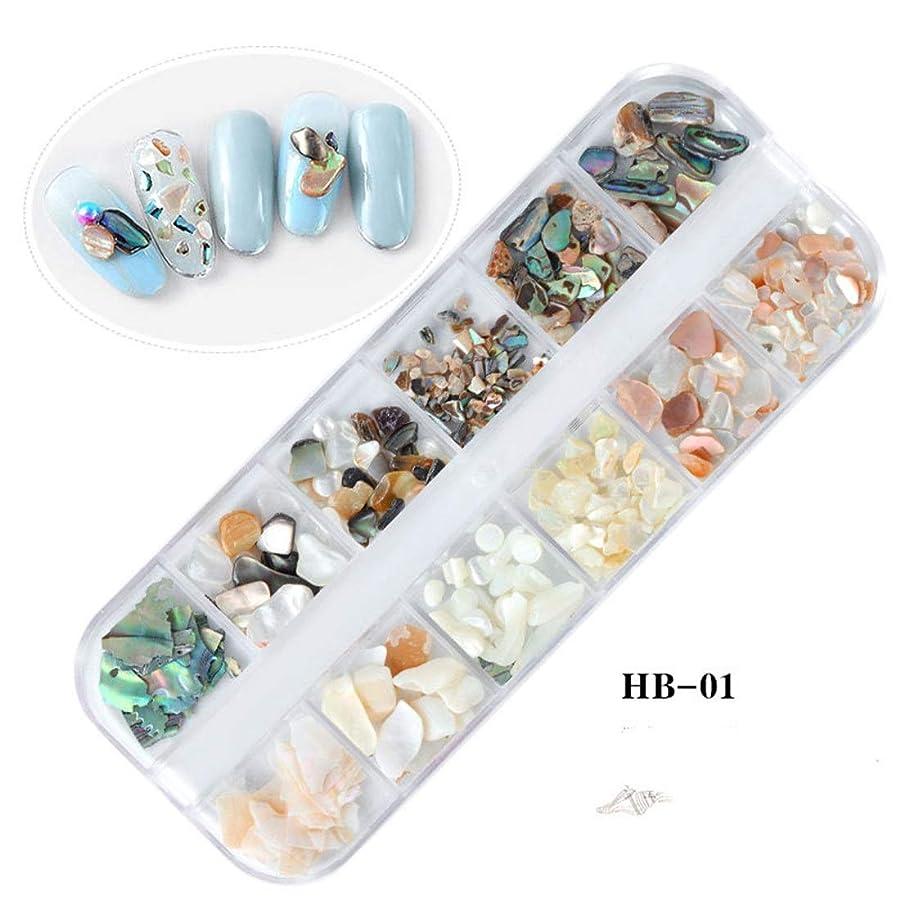 おっとストライプ器具Jiaoran 天然貝殻3DチャームネイルアートデコレーションスライスDIYビューティーサロンオーシャンネイルアートパウダーマニキュアデカールツール (Color : HB01)