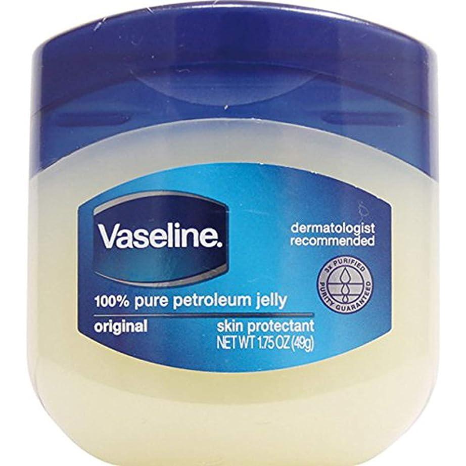 揮発性スクリーチスモッグヴァセリン ペトロリュームジェリー(保湿クリーム) 49g