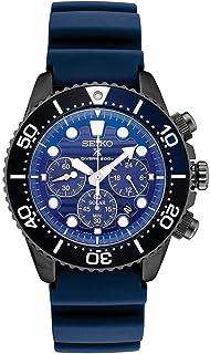 ساعة سايكو بروسبكس SSC701 إصدار خاص من السيليكون الأزرق