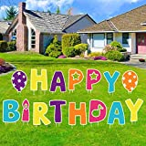Ivenf 16 Inch Large Happy Birthday Yard Signs with Stakes, Colorful Letters and Star Balloons, for Birthday Party Outdoor Decorations