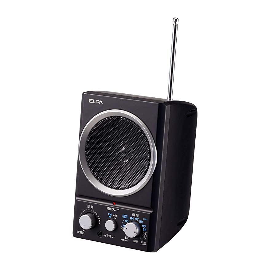 適合温帯実施するELPA(エルパ) AM/FMスピーカーラジオ テレビにつなぐと手元で聴ける ER-SP39F