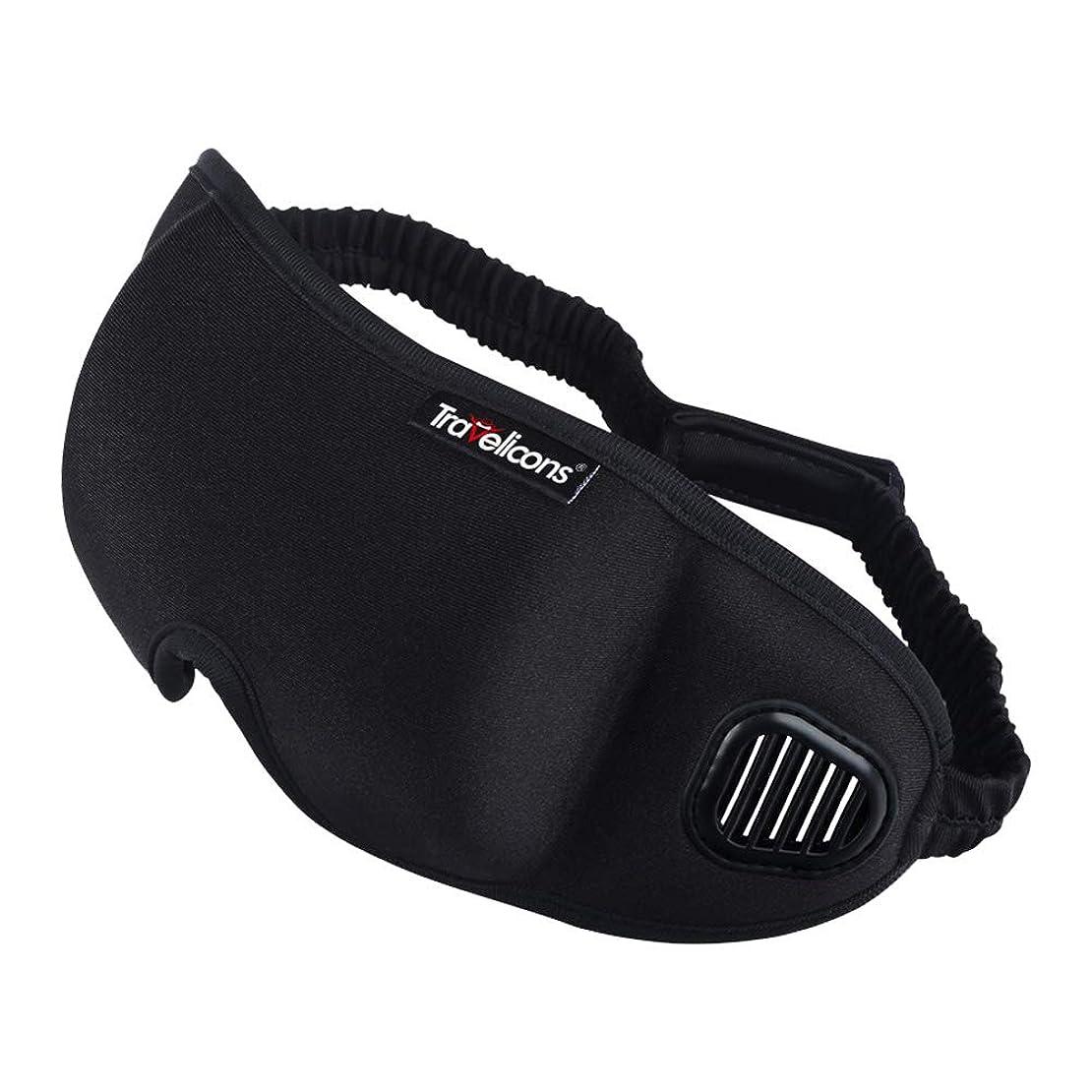 シンボルどれか等価SUPVOX 男性と女性のための3Dスリープアイマスク(耳栓のない黒)