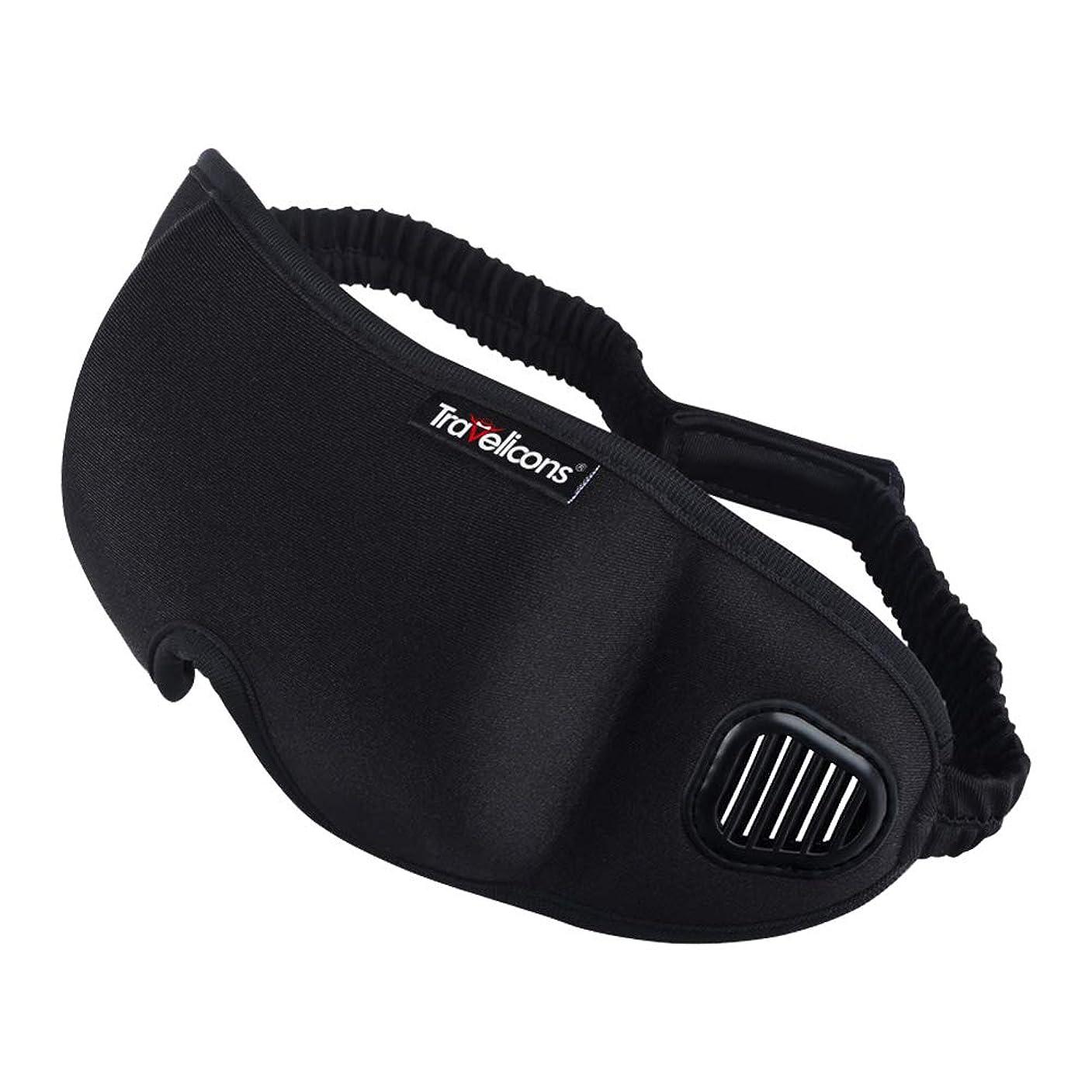 取り除く通行人食べるHealifty 旅行の家の使用のための3D睡眠のマスクの通気性の綿の目隠しをしている睡眠の睡眠(耳栓のない黒)