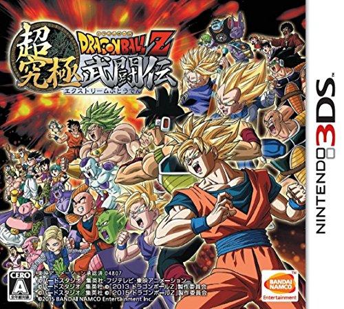 Dragon Ball Z: Extreme Butoden / Chou Kyuukyoku Butou Den [3DS]