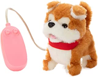 イワヤリモコンでおさんぽキャンキャン秋田犬 動くぬいぐるみ おもちゃ ギフト