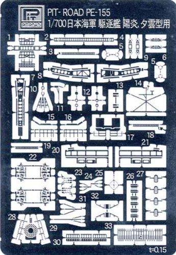 1/700 japanischen Marine Zerstorer Kagero Typ fur