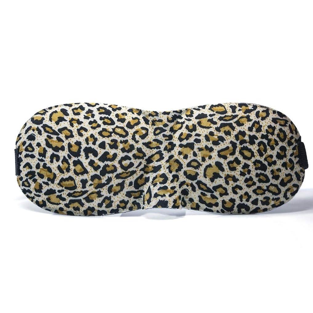 こんにちは歴史的前文NOTE 3d睡眠マスクソフトポータブル目隠し旅行アイパッチ自然睡眠アイシェードカバーシェードアイパッチコットンブルーブラックC 1372