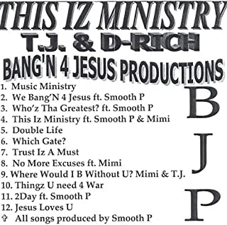 This Iz Ministry