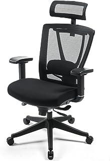 サンワダイレクト メッシュチェア ヘッドレスト 腰当 肘あて可動 座面前後調整 ロッキング パソコンチェア オフィスチェア ハイバック 150-SNCM010