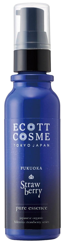 エコットコスメ オーガニック ピュアエッセンス(ややさっぱり) イチゴ?福岡県