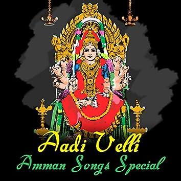 Aadi Velli - Amman Songs Special