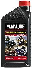 Yamaha LUB-10W40-AP-12 Yamalube 10W40 All Performance Oil Quart; LUB10W40AP12 Made by Yamaha