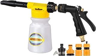 Hutigertech Car Foam Gun Foam Blaster with The Adjustment dial, Car Wash Sprayer Foamer Fit Garden Hose for Car Motorcycle Home Garden Cleaning
