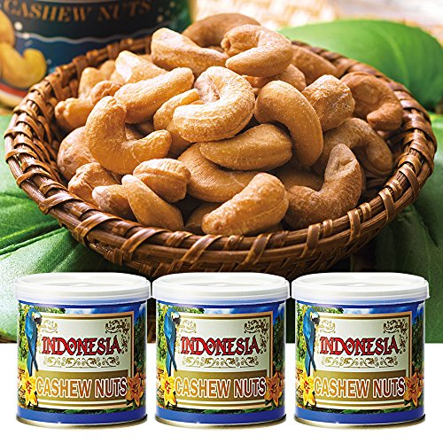 バリ島・インドネシアお土産 | インドネシア カシューナッツ 3缶セット