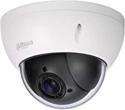 Dahua Europe Lite SD22204T-GN IP Security Camera Interior y Exterior Almohadilla Blanco