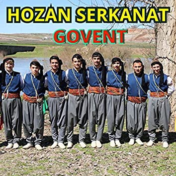 Govent