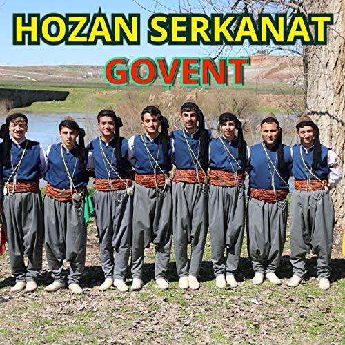 Hozan Serkanat