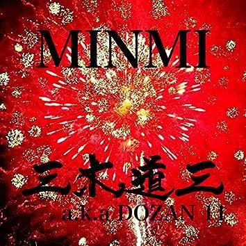 Hanabi (MINMI × MIKIDOZAN ver.)