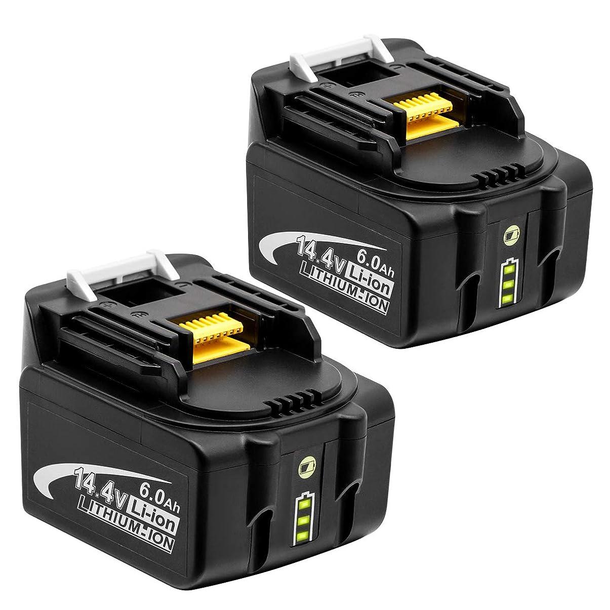 マージうんオリエンテーションEndro マキタ14.4vバッテリーbl1460b マキタ互換バッテリーマキタ14.4v 6000mAhバッテリー BL1460B BL1430 BL1440 BL1450 BL1460 対応 LED残量表示付き 二個セット