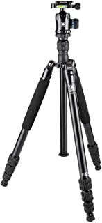 SIRUI AM-1004K Lightweight Aluminum Tripod with Ball Head with Case - Convertible to Monopod
