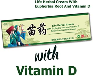 Life Herbal Cream with Euphorbia Root and Vitamin D Natural Remedy Antibacterial Ointment Psoriasis Acne Skin Treatment