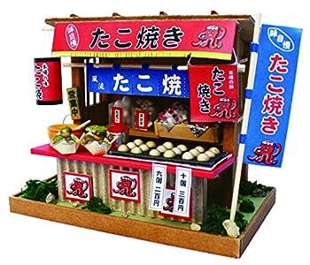 Billy Takoyaki shop doll house handcraft kit  Japan Import