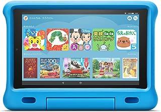 Fire HD 10 キッズモデル ブルー (10インチ HD  ディスプレイ) 32GB