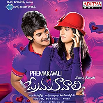 Prema Kavali (Original Motion Picture Soundtrack)